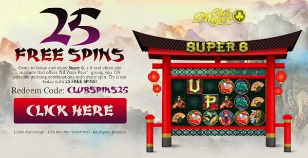 Club World Casino No Deposit Bonus Codes September 2017