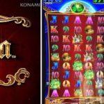 Castlevania Slot Game Review
