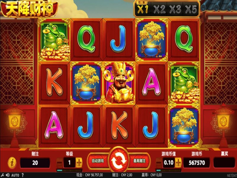 Treasure Rain Slot